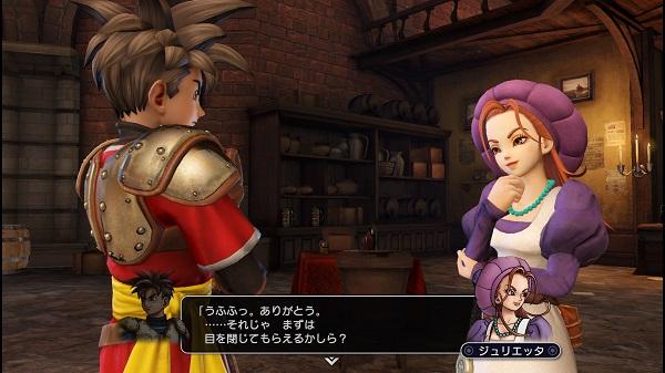 PS4 PS3 DRAGONQUEST HEROES ドラゴンクエストヒーローズ プレイ日記 ルイーダの酒場 ジュリエッタ ぱふぱふ 画像