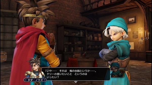 PS4 PS3 DRAGONQUEST HEROES ドラゴンクエストヒーローズ プレイ日記 テリー ルイーダの酒場 ぱふぱふ