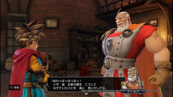 PS4 PS3 DRAGONQUEST HEROES ドラゴンクエストヒーローズ プレイ日記 ルイーダの酒場 ぱふぱふ ディルク王