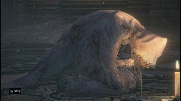 PS4 bloodbone ブラッドボーン プレイ日記 トロフィー 教区長エミーリア 深紅のブローチ 人形居眠り画像