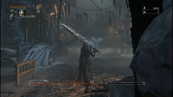 PS4 Bloodbone ブラッドボーン プレイ日記 ヘムウィック墓地街 ヘムウィックの魔女 最弱のボス?