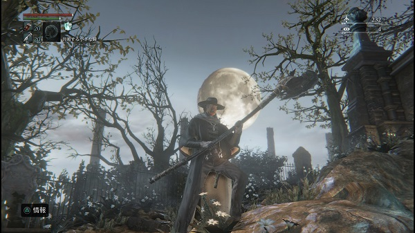 PS4 Bloodbone ブラッドボーン プレイ日記 ヘムウィック墓地街 ヘムウィックの魔女 最弱のボス? ガスコイン神父の衣装