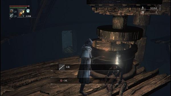 PS4 Bloodbone ブラッドボーン プレイ日記 プレイ動画 禁域の森 ヤナームの影 ソロで攻略 大砲