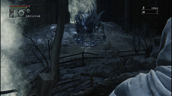 PS4 Bloodbone ブラッドボーン プレイ日記 動画 隠し街ヤハグル 黒獣パール