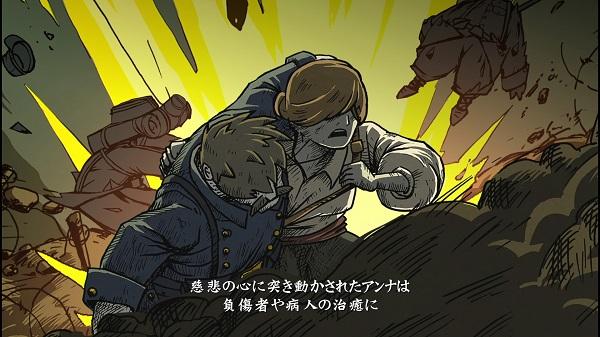 PS4 PSプラス バリアント ハート ザ グレート ウォー フリープレイタイトル 第一次世界大戦 衛生兵