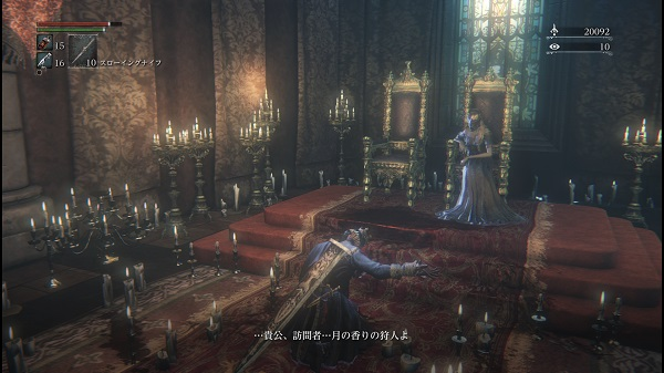 PS4 Bloodbone ブラッドボーン プレイ日記 廃城カインハースト