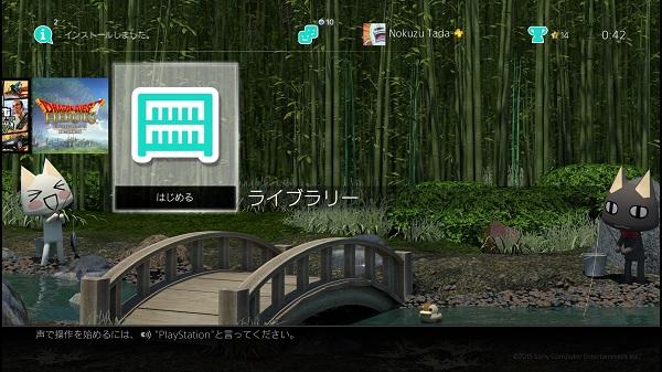PS4 PS3 PSVITA PSプラス 5月スペシャルテーマ ホタル
