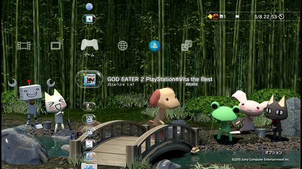PSプラス PS3 スペシャルテーマ 5月