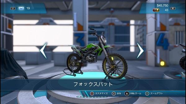 PS4 PSプラス trialsfusion トライアルズフュージョン フリープレイタイトル 5月 エキサイトバイク バイクゲー