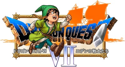 3DS DRAGONQUESTⅧ ドラゴンクエスト8 空と海と大地と呪われし姫君 ドラゴンクエスト7 エデンの戦士たち リメイク 8月27日