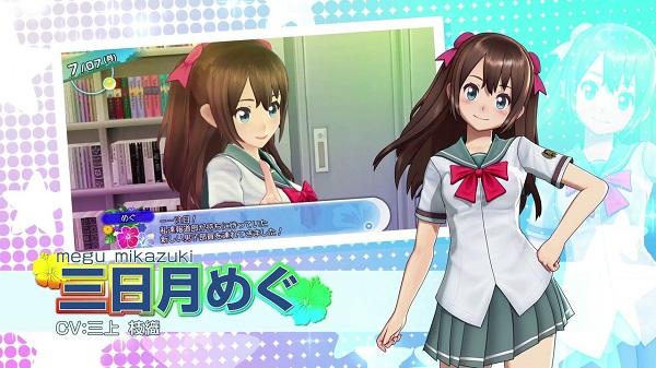 PS4 PS3 夏色ハイスクル★青春白書(略) 6月4日発売 6月注目のゲーム D3パブリッシャー