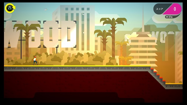 PS4 PSVITA PSプラス フリープレイタイトル OlliOlii2 スケボーゲーム