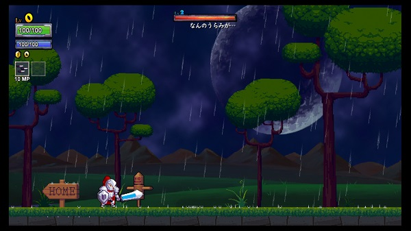 PS4 PS3 PSプラス フリープレイタイトル ローグ・レガシー ROGUE LEGACY 役立たずのナイト サー・レオンハルト