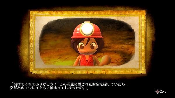 PS4 みんなでスペランカーZ プレイ日記 スペラン子 消防士