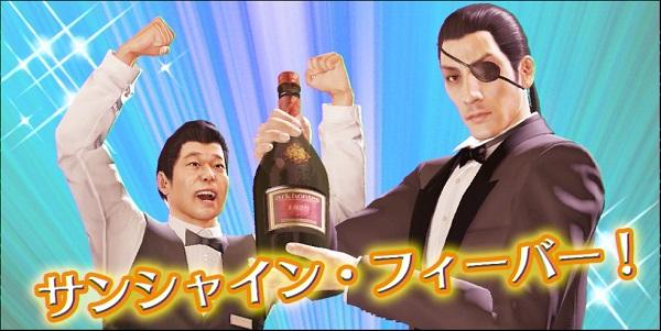 PS4 PS3 龍が如く0 誓いの場所 キャバクラ経営シミレーション 悦子 真島吾郎