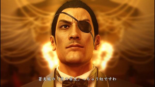 PS4 PS3 龍が如く0 誓いの場所 真島吾郎 堅気 黒執事