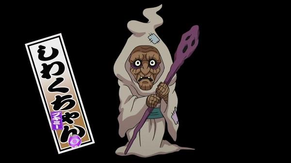 ゲームアニメ 妖怪ウォッチ しわくちゃん 老いらん