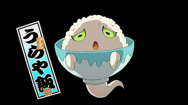 ゲームアニメ 妖怪ウォッチ 70話 感想 うらや飯 つまみぐいの助 ひも爺 妖怪が妖怪を食べる