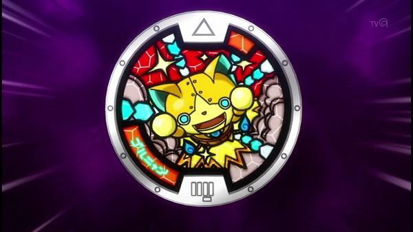 ゲームアニメ 妖怪ウォッチ 67話 感想 フミちゃん 主人公 ワルニャン ゴルニャン 影オロチ