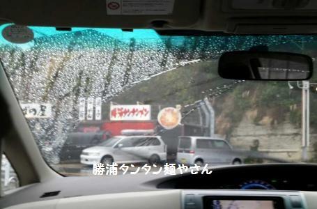 タンタン麺♪♪