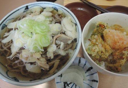 maruyoshi 201412