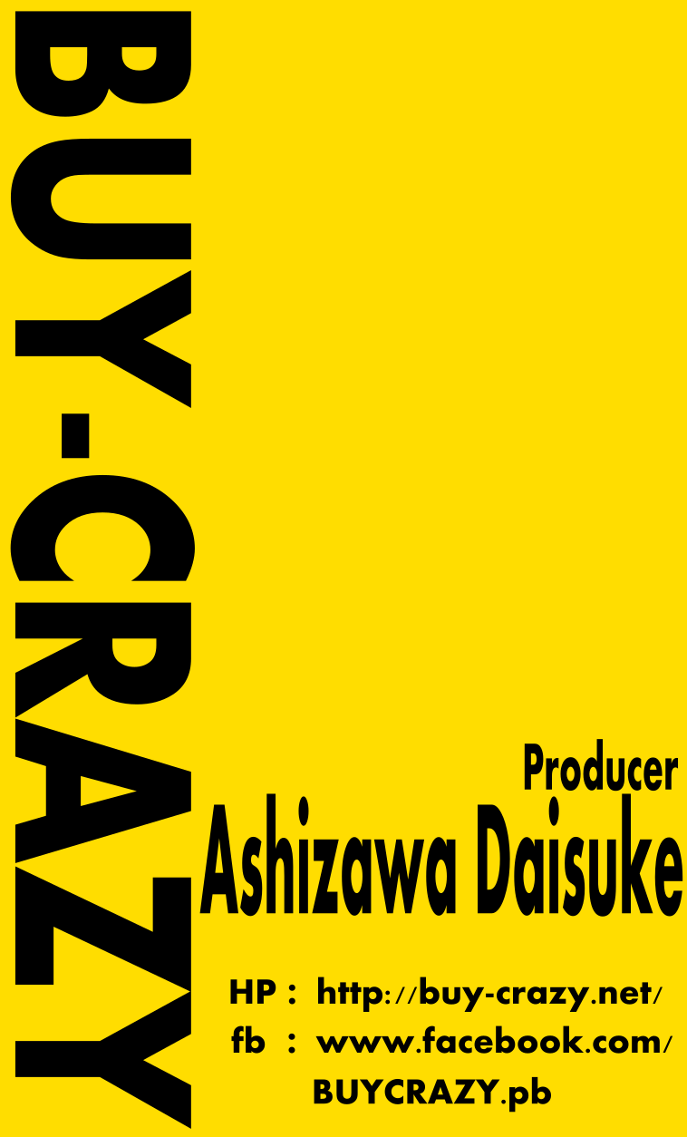 ashizawa.png