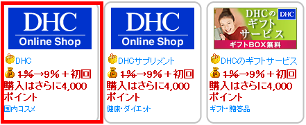 DHC_201507202139107ab.png