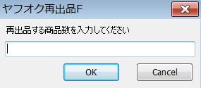 yf20150118.jpg