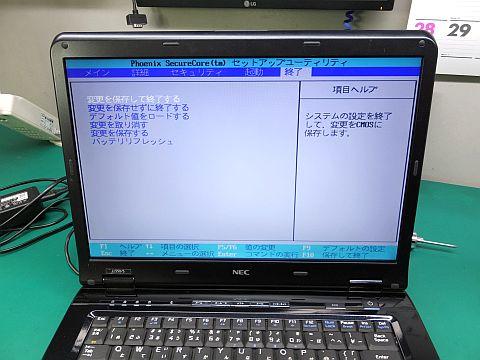 DSCF4015.jpg