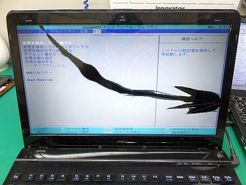 DSCF4038.jpg