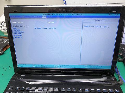 DSCF4040.jpg