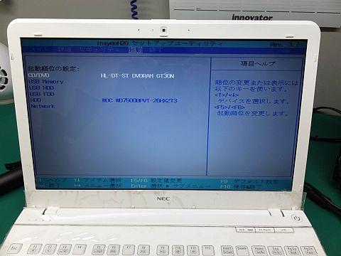DSCF4045.jpg