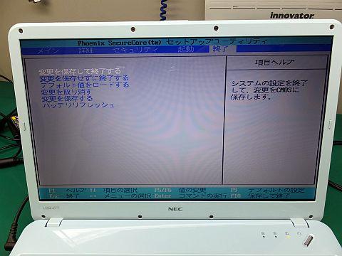 DSCF4068.jpg