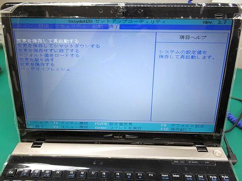 DSCF4111.jpg