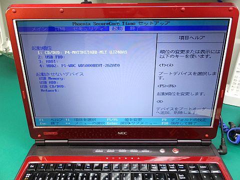 DSCF5038.jpg