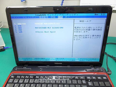 DSCF5650.jpg