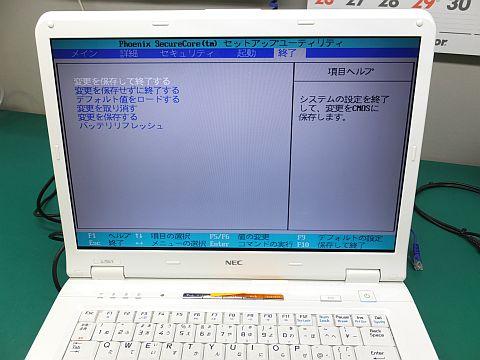 DSCF5739.jpg