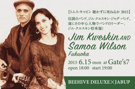 JimKweskin_and_SamoaWilson_TOP.jpg