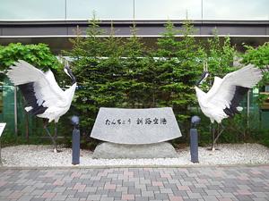 2015chitose_04m.jpg