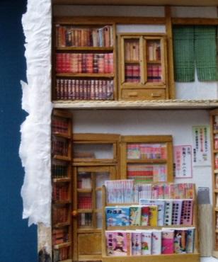 横の壁塗り1