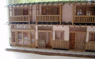 長屋の建物としては完成です(^_^)v