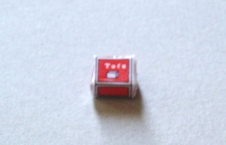 豆腐石鹸赤箱