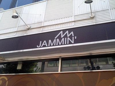 伏見JAMMIN'。