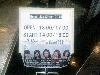 名古屋クラブクアトロ。