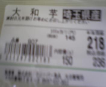 150407_120131.jpg