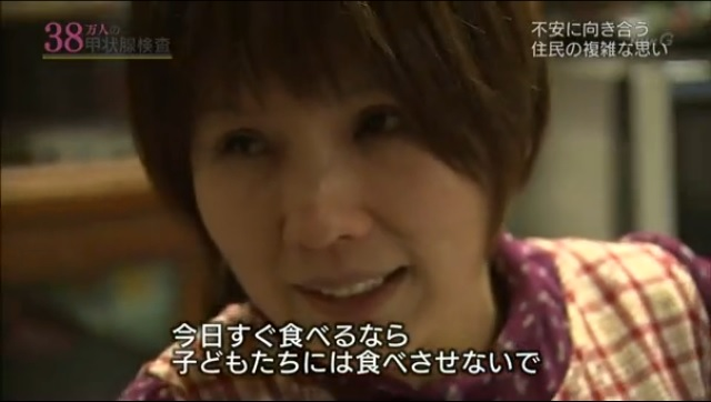NHK甲状腺7
