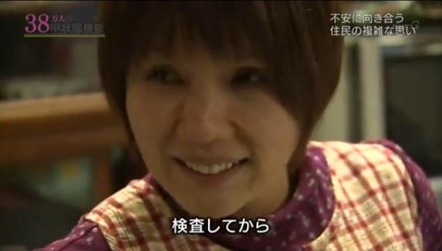NHK甲状腺8