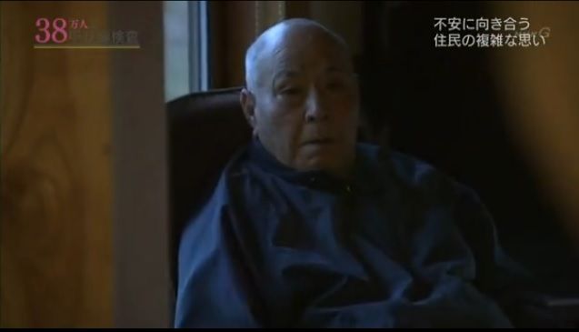 NHK甲状腺9