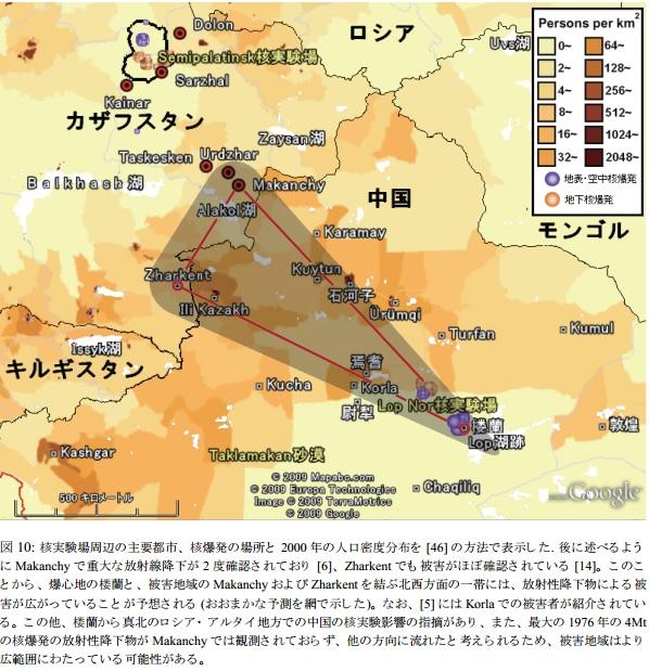 シルクロード核爆発3