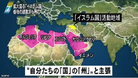 イスラム国3
